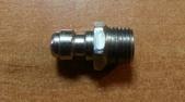 Ниппель mini с клапаном серебристый (Б.У.)
