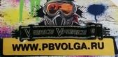 Резинка на маску V-Force Grill (Б.У.)
